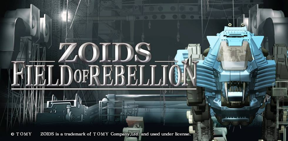 381ZOIDS FIELD OF REBELLION